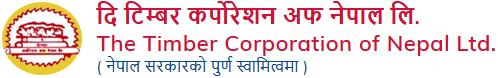 दि टिम्बर कर्पोरेशन अफ नेपाल लि