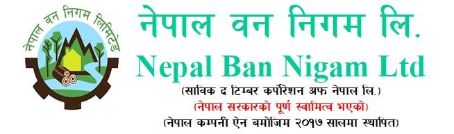 नेपाल वन निगम लि.